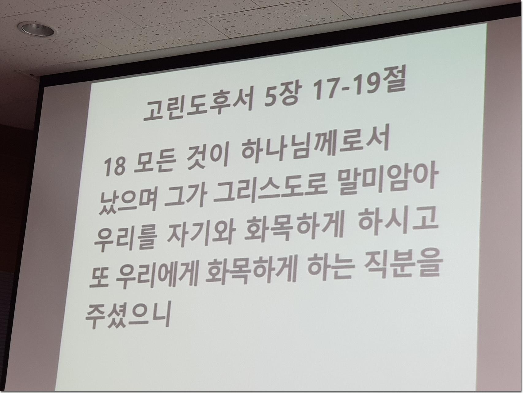 20190102_103911.jpg