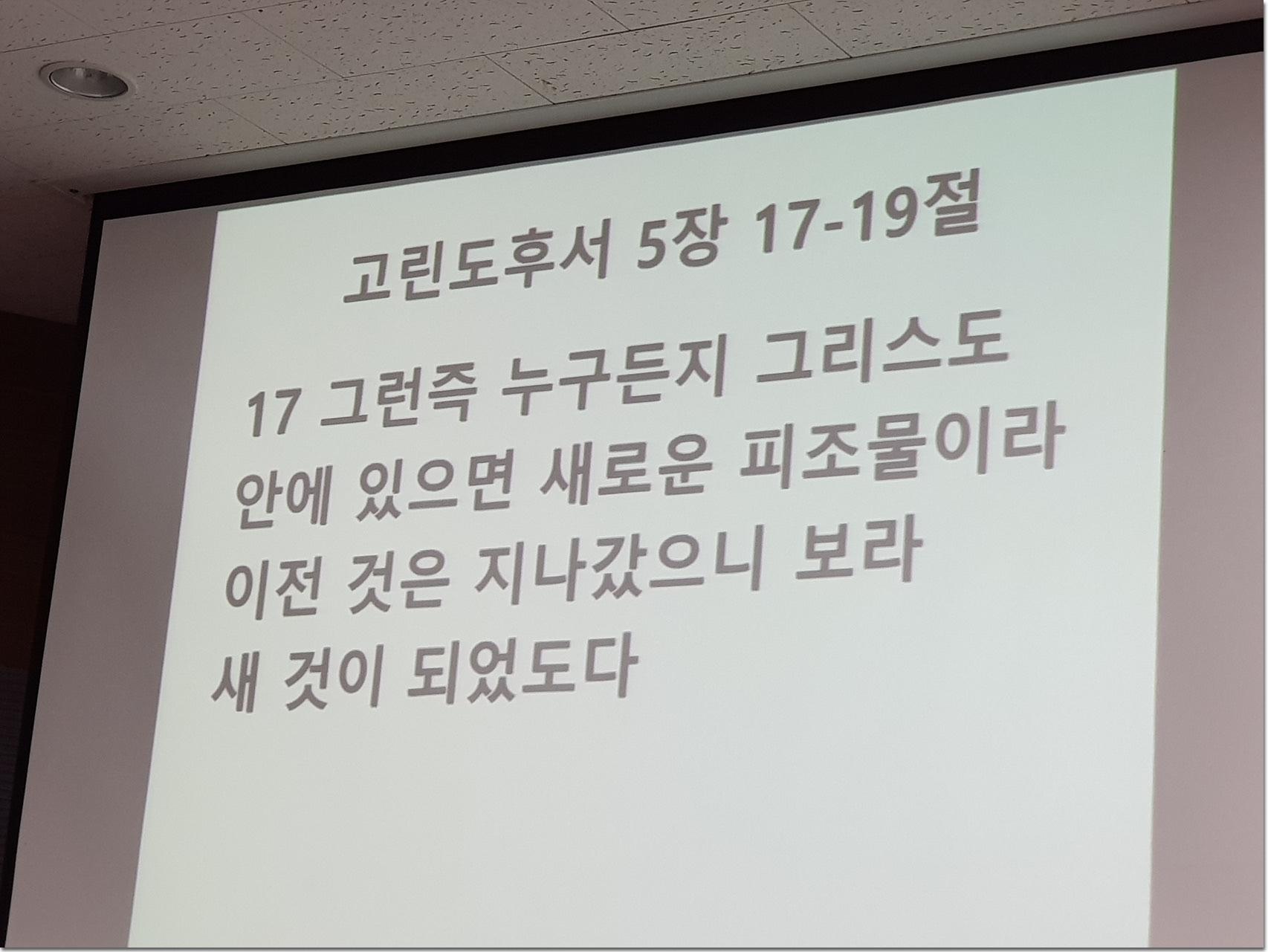 20190102_103907.jpg