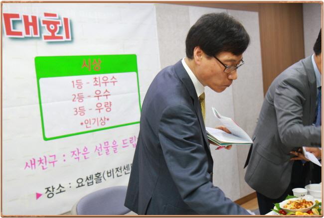 꾸미기_IMG_9800.JPG
